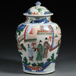 Wucai Covered Jar