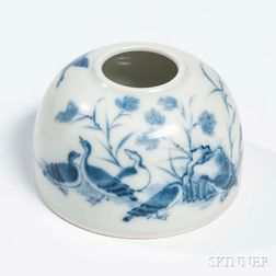Small Blue and White Water Coupe