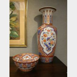 Kaiser Ming Pattern Porcelain Floor Vase and Matching Fruit Bowl.