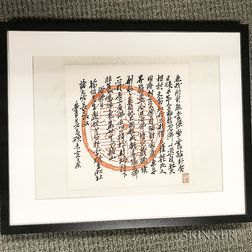 Framed Calligraphy Painting.     Estimate $20-200