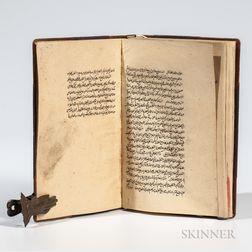Arabic Manuscript on Paper, Jamal al-Din Muhammad ibn al-Hassan's Mukhtasar Usool  , Dated 1070 AH [1660 CE].