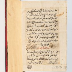 Mansur ibn Ilyas (Late 14th Century) Kifayah-i Mujahidiyah   [or] The Sufficient Book for Mujahid  .