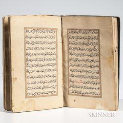 Mulla Muhammad Baqir [known as] Allama Majlisi (d. 1698) Four Books Selected from the Bihar al-Anwar.