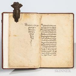 Arabic Manuscript on Paper, Mohammad Reza Neisha'boori's Tahzib al-Ousool  , 981 AH [1573 CE].