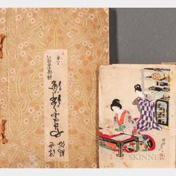 Woodblock Print Album and a Book