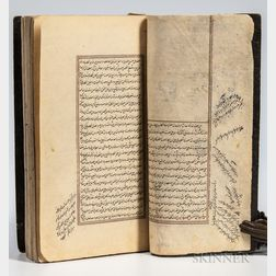 Persian Manuscript on Paper, Hashieh.