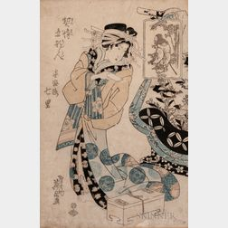 Six Japanese Drawings