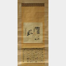 Commemorative Hanging Scroll with Calligraphy