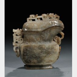 Archaistic Hardstone Ewer, Yi
