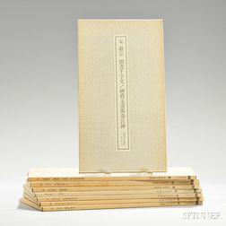 Sixty-volume Set Calligraphy - Shoseki Meihin Sokan