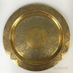 Bezalel-style Damascene Brass Dish