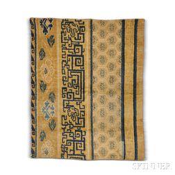 Ming Carpet Fragment