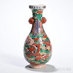 Wucai Openwork Dragon and Phoenix Vase