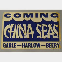 Jean Harlow/Coming, China Seas, Gable-Harlow-Beery   Poster Overlay
