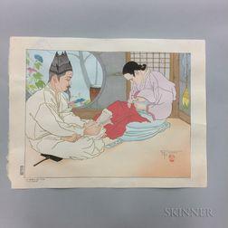 Paul Jacoulet (1902-1960), Le Lettre du Fils Seoul, Coree
