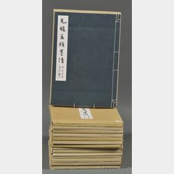 Fifteen Books on Chinese Art