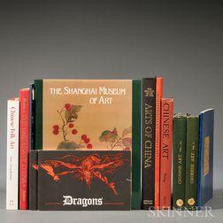 Twelve Books on Chinese Art