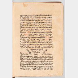 Arabic Manuscript on Paper, Mullah Mohammad Bagher Sabzevari. Kefayah, Adequacy.