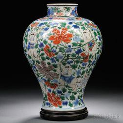 Wucai Baluster Vase