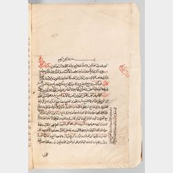 Arabic Manuscript on Paper, Collection of Four Texts: Ketab al-Tejarah, Book of Trade; Ketab al-Nekah, Book of Marriage; Ketab al-Sa