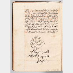 Arabic Manuscript on Paper, Sharhe Alfiah, Description of Arabic Language, Grammar,   1123 AH [1807 CE].