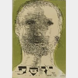 Leonard Baskin (American, 1922-2000)  A PASSOVER HAGGADAH