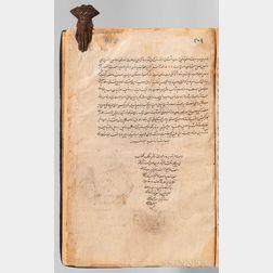 Persian Manuscript on Paper, Khofavand Shah. Habib' al-Siar, General World Biography  , 1013 AH [1605 CE].