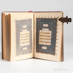 The Holy Qur'an, with Nastaliq Persian Interpretation, 1368 AH [1949 CE].