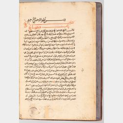 Arabic Manuscript on Paper, Ketab' al-Hajj, Book of Muslim Pilgrimmage to Mecca.