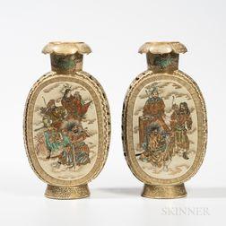 Pair of Satsuma Openwork Flask Vases