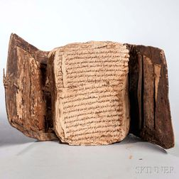 Qu'ran, Timbuktu, Mali, 17th Century.