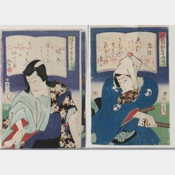 Utagawa Kunichika (1835-1900), Two Woodblock Prints