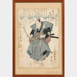 Framed Woodblock Print of a Samurai