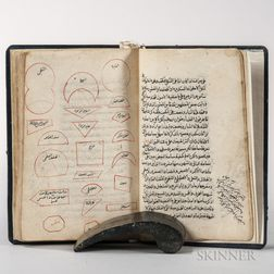 Baha-al-din-al Amili (1547-1621) Thirteen Epistles  , 1099 AH [1688 CE].