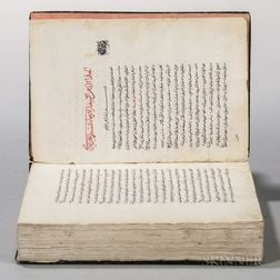 Mulla Sadra (c. 1571/2-1640) Hikmat Al Mutaalyah [The Transcendent Theosophy in the Four Journeys of the Intellect], 1205 AH [1792 CE]