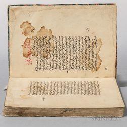 Arabic Manuscript on Paper, Three Treatises, 960 AH [1553 CE].