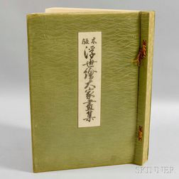 Historical Survey of Japanese Woodblock Prints
