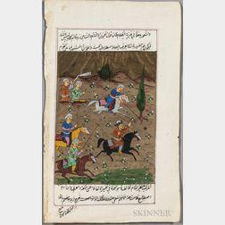 Persian Miniature Depicting a Game of Chovgan.
