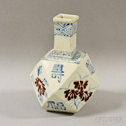 Underglaze Blue and Red Vase