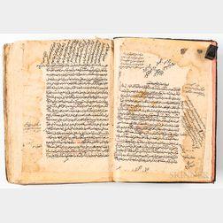 Ibn-e Babeveih Man la Yahzur' al-Faqih
