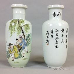 Pair of Enameled Porcelain Vases