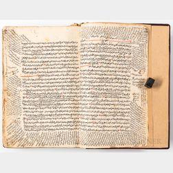 Collection of Four Arabic Books: Ketab' al-Jihad,   Ketab' al-Tejarah,   Ketab' al-Moay'nah,   and Ketab' al-Kafi