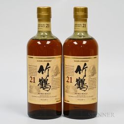 Nikka 21 Years Old, 2 750ml bottles