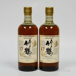 Nikka 17 Years Old, 2 750ml bottles