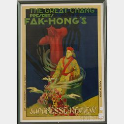 Set of Four Lithograph Chang and Fak-Hong's United Magicians Presents   Posters