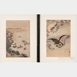 Four Framed Shin Hanga