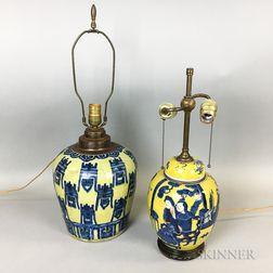 Two Chinese Yellow-glazed Ceramic Jars