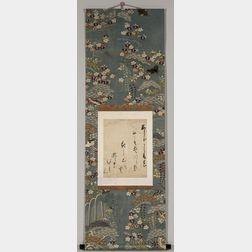 Maio Motoko (b., 1948), Hanging Scroll
