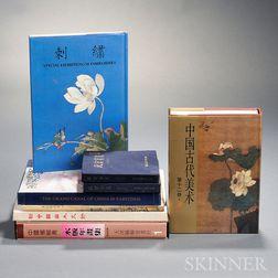 Eighteen Books on Chinese Art