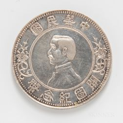 1912 Republic of China Low Stars Dollar